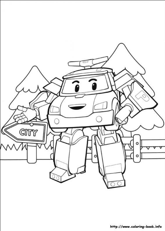 ภาพวาดระบายสีRobocar poli 25