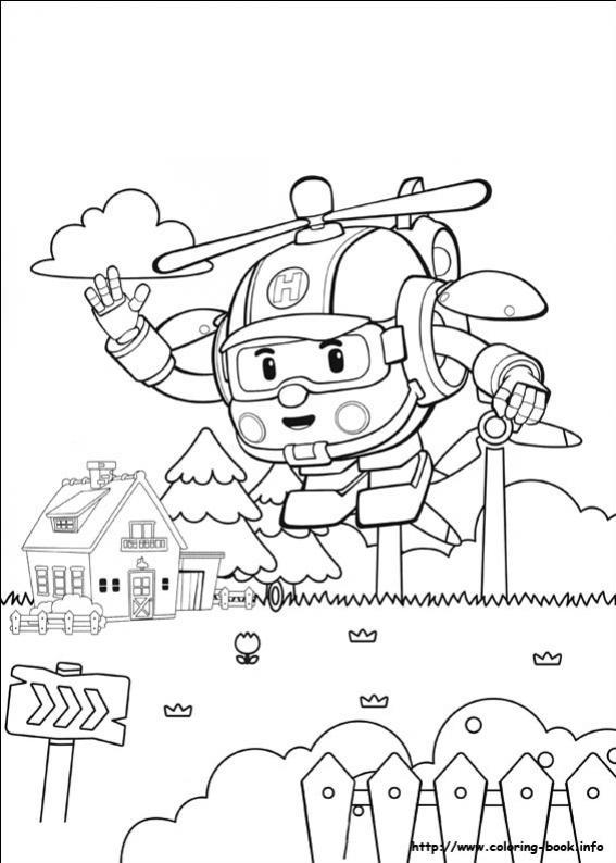 ภาพวาดระบายสีRobocar poli 28
