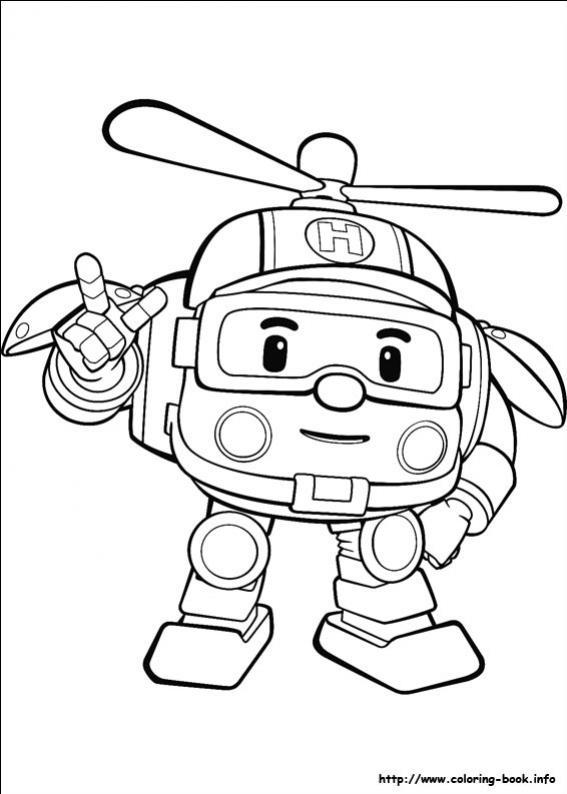 ภาพวาดระบายสีRobocar poli 21