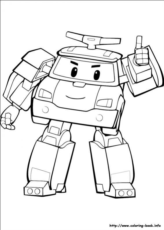 ภาพวาดระบายสีRobocar poli 22