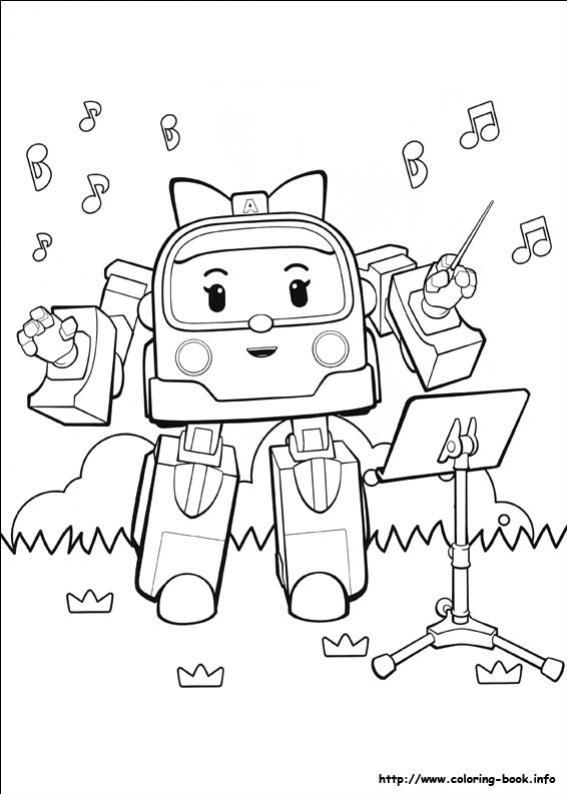 ภาพวาดระบายสีRobocar poli 26