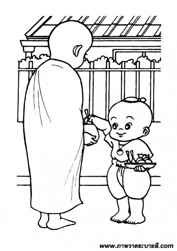 ภาพวาดระบายสีThai Cartoon 07