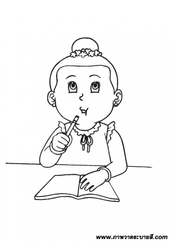 ภาพวาดระบายสีThai Cartoon 01