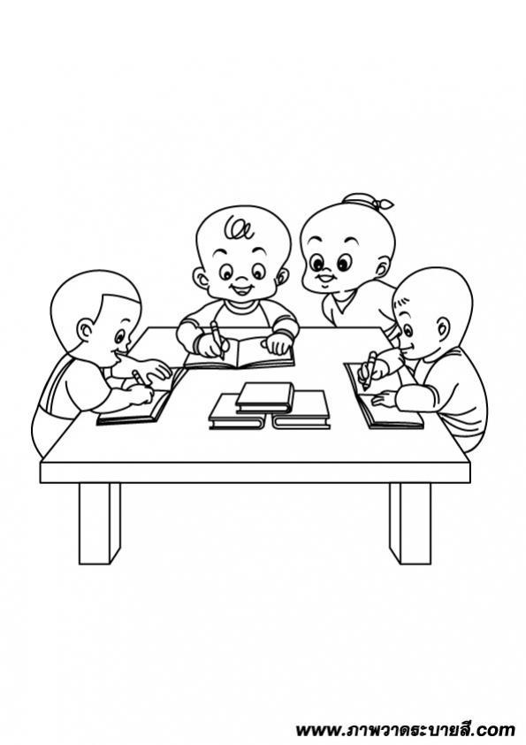 ภาพวาดระบายสีThai Cartoon 10