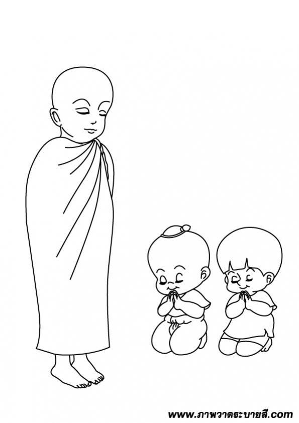 ภาพวาดระบายสีThai Cartoon 11