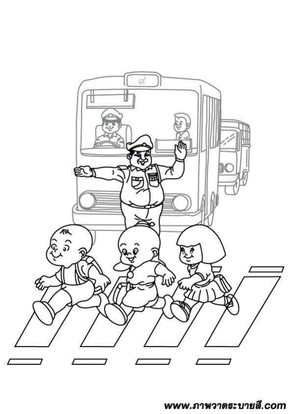 ภาพวาดระบายสีThai Cartoon 09