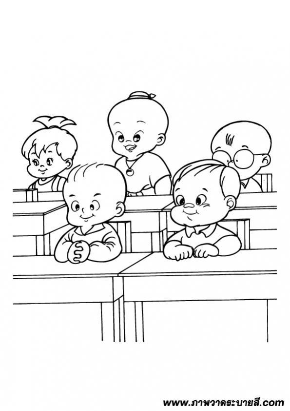 ภาพวาดระบายสีThai Cartoon 06
