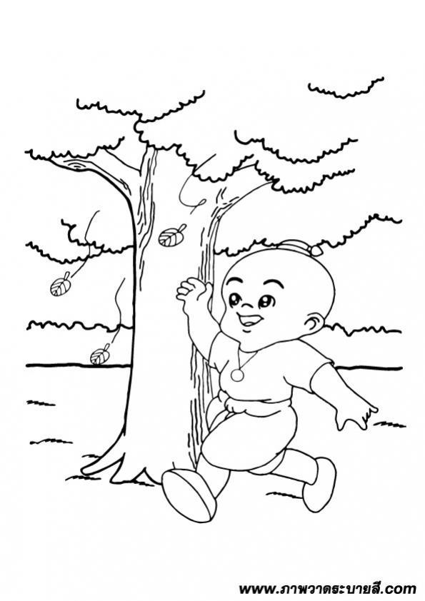 ภาพวาดระบายสีThai Cartoon 05