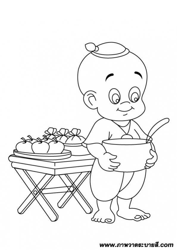 ภาพวาดระบายสีThai Cartoon 12