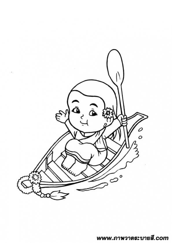 ภาพวาดระบายสีThai Cartoon 04