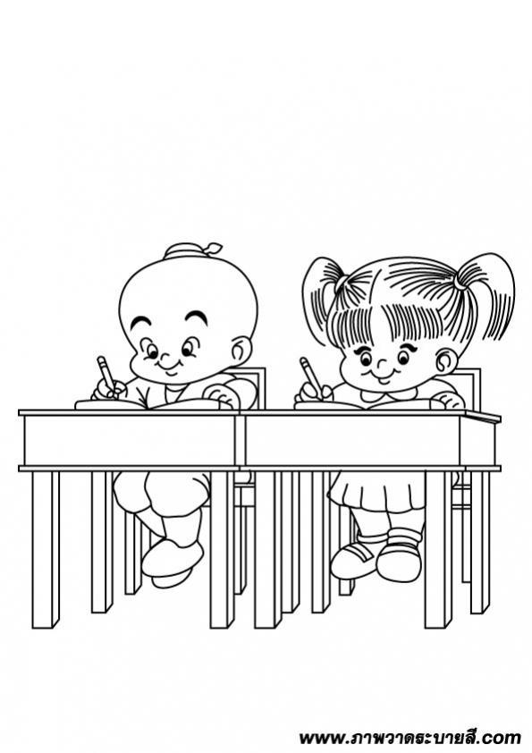 ภาพวาดระบายสีThai Cartoon 08