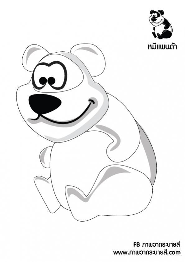 ภาพวาดระบายสีหมีแพนด้า
