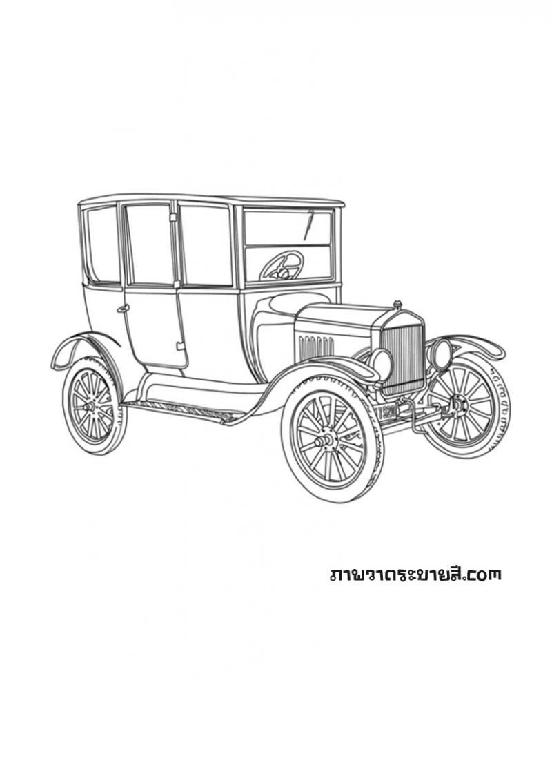 ภาพวาดระบายสีรถเก๋งโบราณ